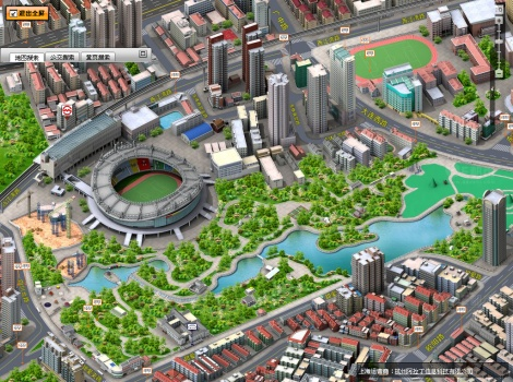 Hongkou Stadium and Lu Xun Park